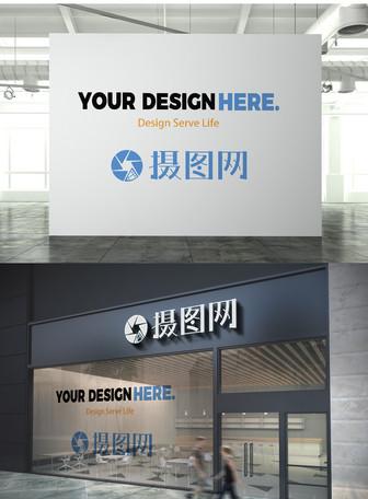 公司logo样机