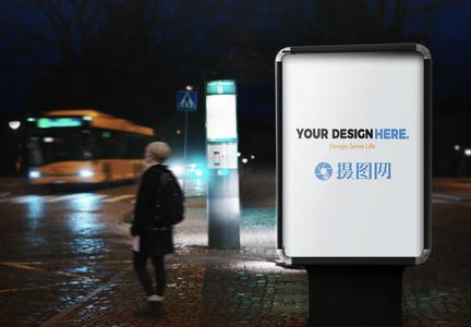 户外广告牌站牌样机图片