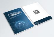 人工智能科技画册封面图片