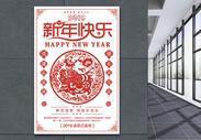 2019猪年新年快乐海报图片