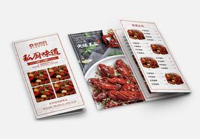 私房菜馆菜单宣传单图片
