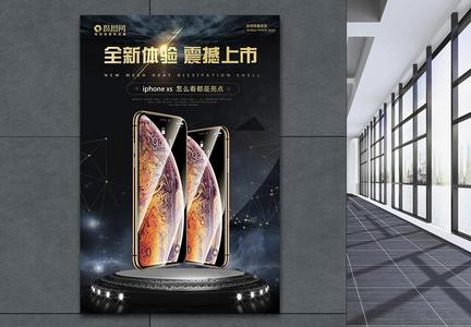 iPhone震撼上市海报图片