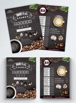 咖啡小店传单图片