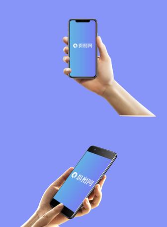 苹果手机电子设备样机