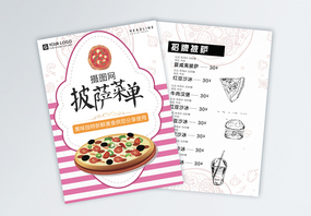 披萨餐厅宣传单图片