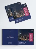 时尚企业宣传画册图片