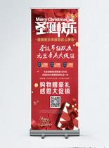 圣诞节促销展架图片