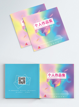 个人作品集画册封面设计图片