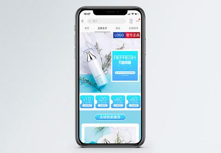 美妆护肤品促销淘宝手机端模板图片