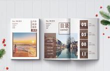旅行画册整套图片