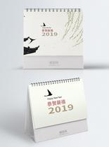 2019中国风新年台历图片