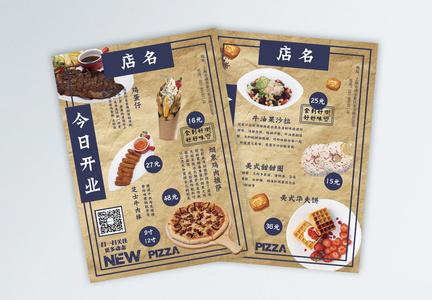 开业食品宣传单图片
