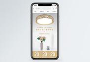 极简灯饰新品促销手机端模板图片