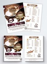 咖啡厅下午茶宣传单图片