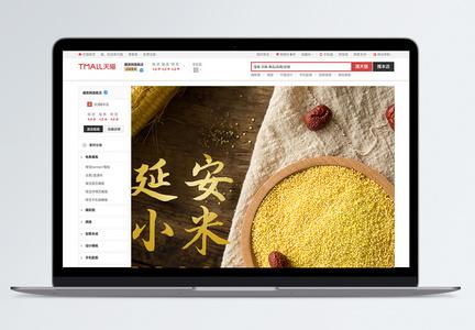 五谷杂粮小米电商详情页图片