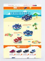 淘宝童鞋首页图片