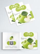 青苹果水果画册封面图片
