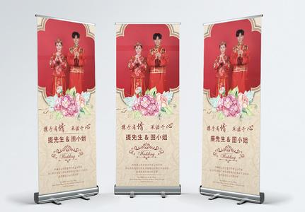 红色喜庆婚庆展架图片