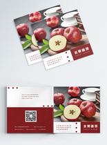苹果水果画册封面图片