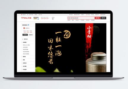 黑色高端大气茶叶淘宝详情页图片