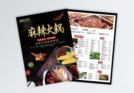 麻辣火锅店菜单宣传单图片