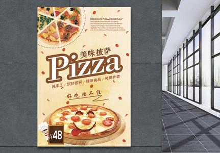 美味披萨促销海报图片
