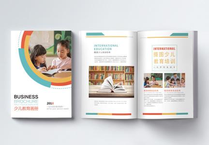 少儿教育画册整套图片