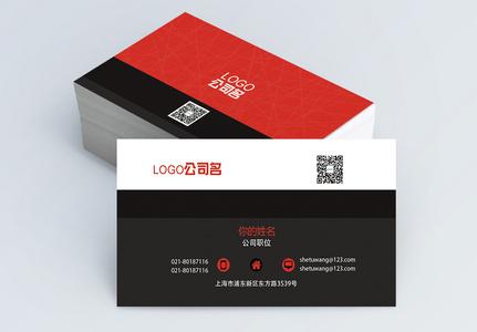 红黑时尚商务名片设计图片