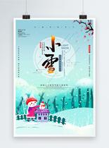 24节气小雪海报图片
