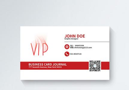 红色时尚商务名片设计图片