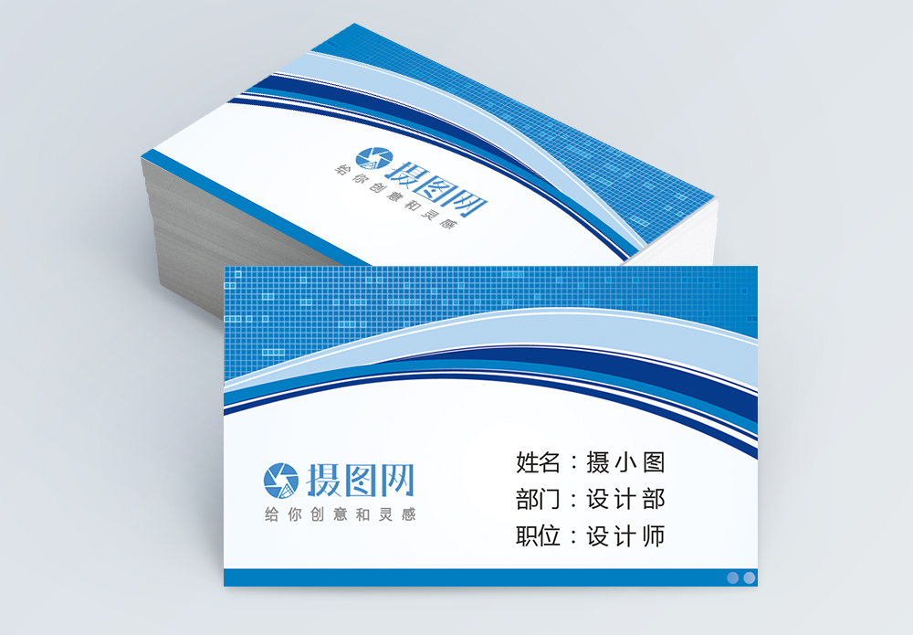 时尚蓝色商务科技名片设计图片
