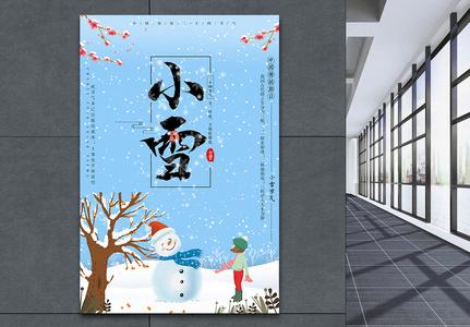 二十四节气小雪海报图片