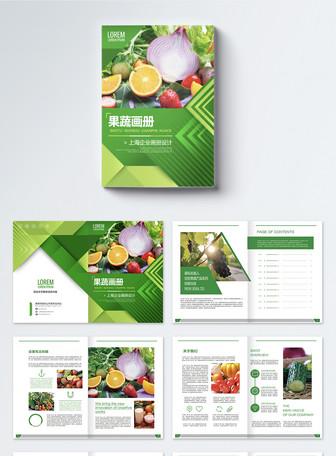 果蔬画册整套