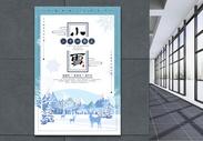 小雪节气海报图片
