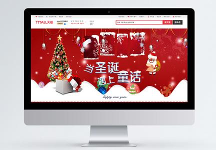 圣诞节毛衣促销淘宝首页图片