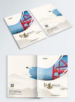 建材公司企业画册封面图片