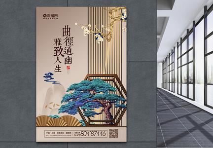 大气金色新中式地产海报图片