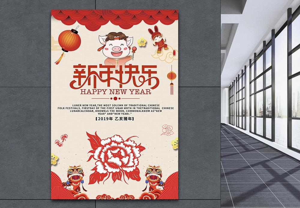 春节宣传海报图片