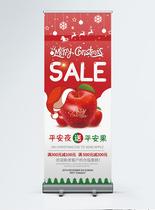 圣诞促销宣传x展架图片