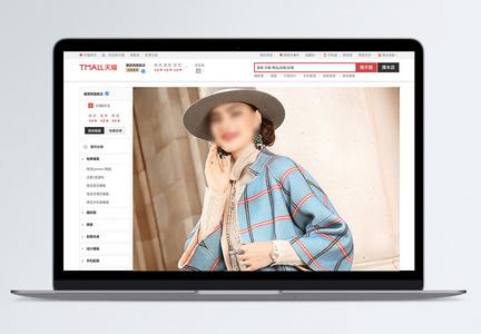 女装服饰电商详情页模板图片