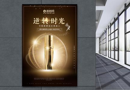逆转时光逆龄精华液化妆品宣传海报图片