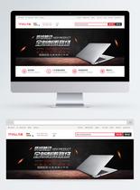 笔记本电脑促销淘宝banner图片