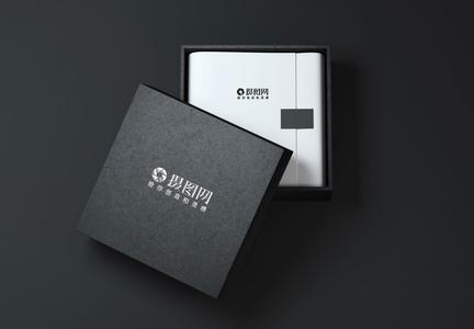 礼品盒包装样机图片