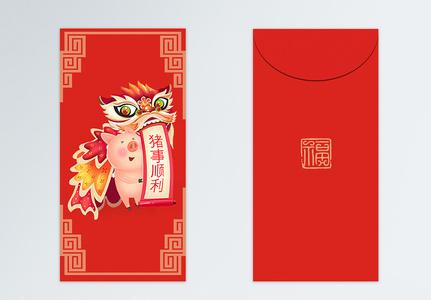 2019猪年新春红包猪事顺利图片