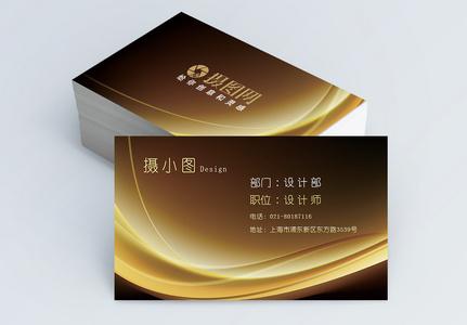 金色商务大气名片设计图片