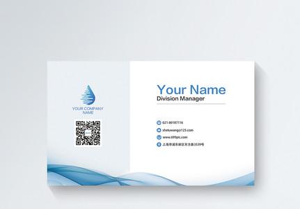 蓝色科技商务名片设计图片