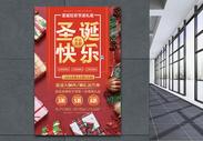 圣诞快乐活动促销海报图片