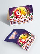冬日圣诞贺卡图片
