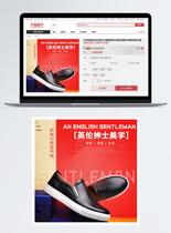 鞋子促销淘宝主图图片