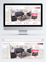 爆款办公沙发促销淘宝banner图片